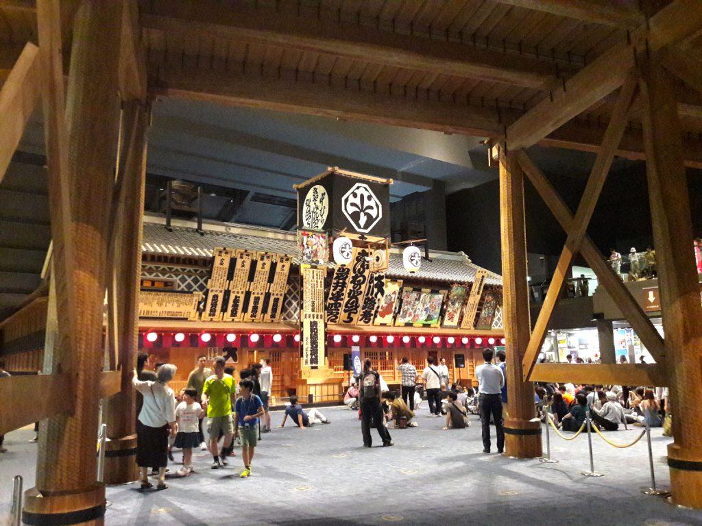 L'intérieur du Musée Edo de Tokyo