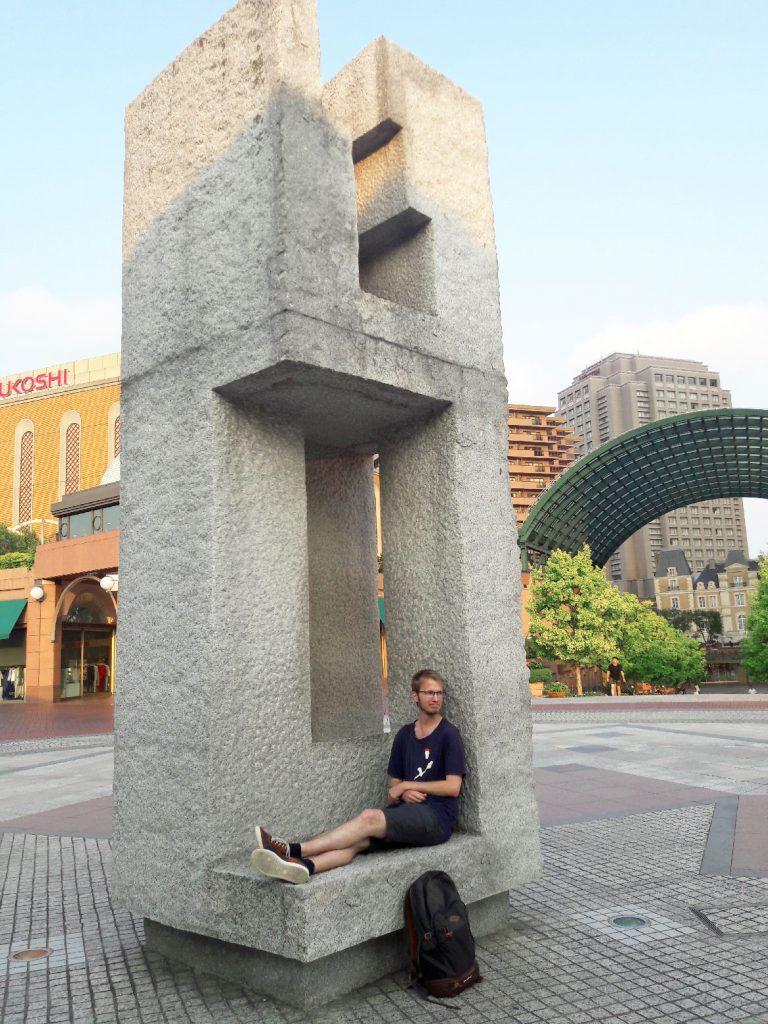 Yebisu Garden Place - Hommage à Hana Yori Dango