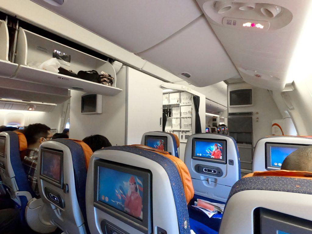 Notre second avion de Moscou à Tokyo - Juste Ici - Le blog de voyage de Claire et Vincent