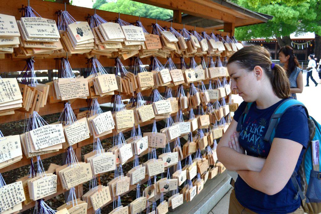 Les voeux et prières laissés au Meiji-jingu