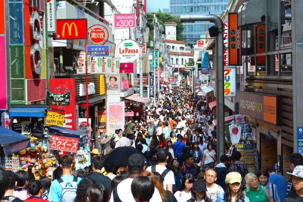 Takeshita Street - rue très branchée de Tokyo, quartier de Harajuku
