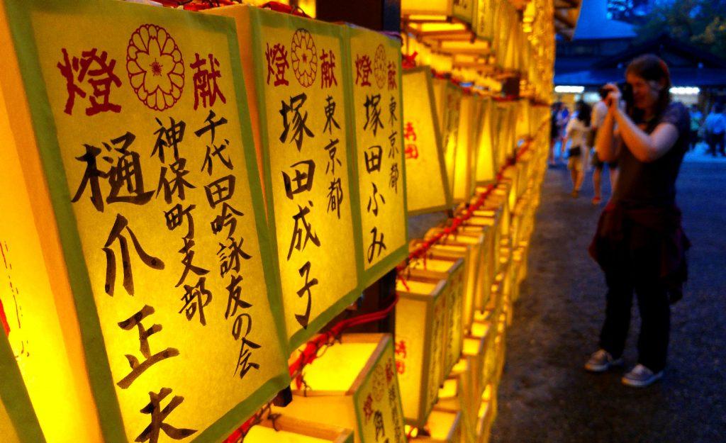 Les lanternes du Mitama Matsuri