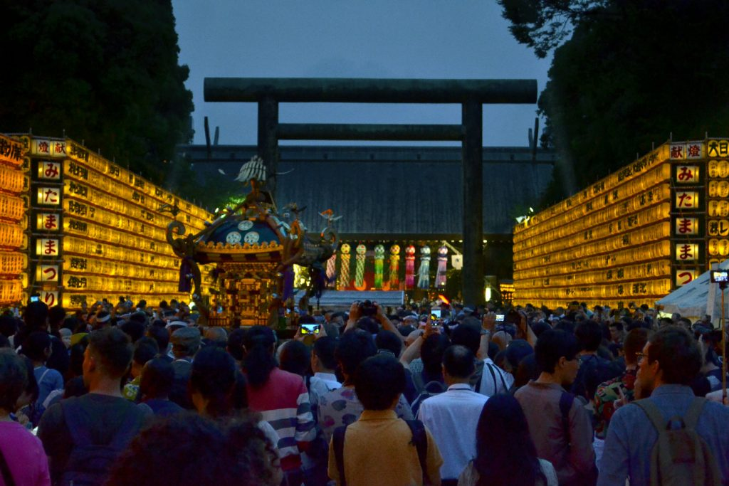 Parade du sanctuaire mobile du Mitama Matsuri