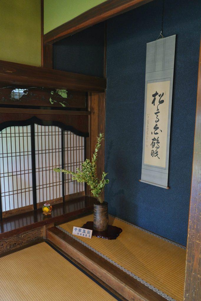 L'alcove avec décoration en fonction de la saison dans la maison Ishiguro