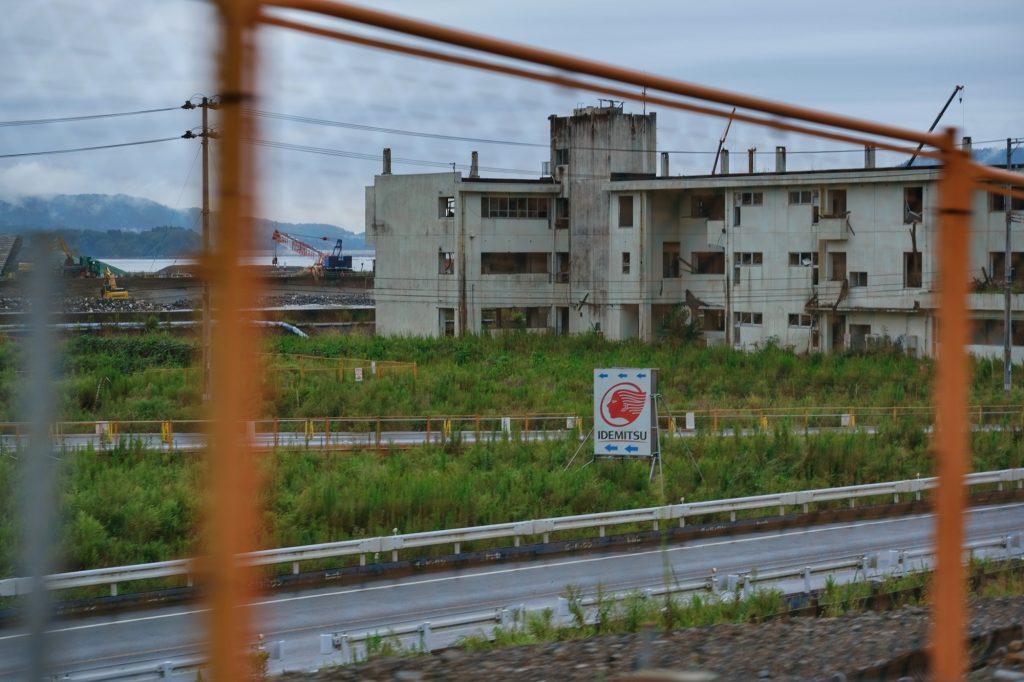 Bâtiment abandonné à Rikuzen-Takata