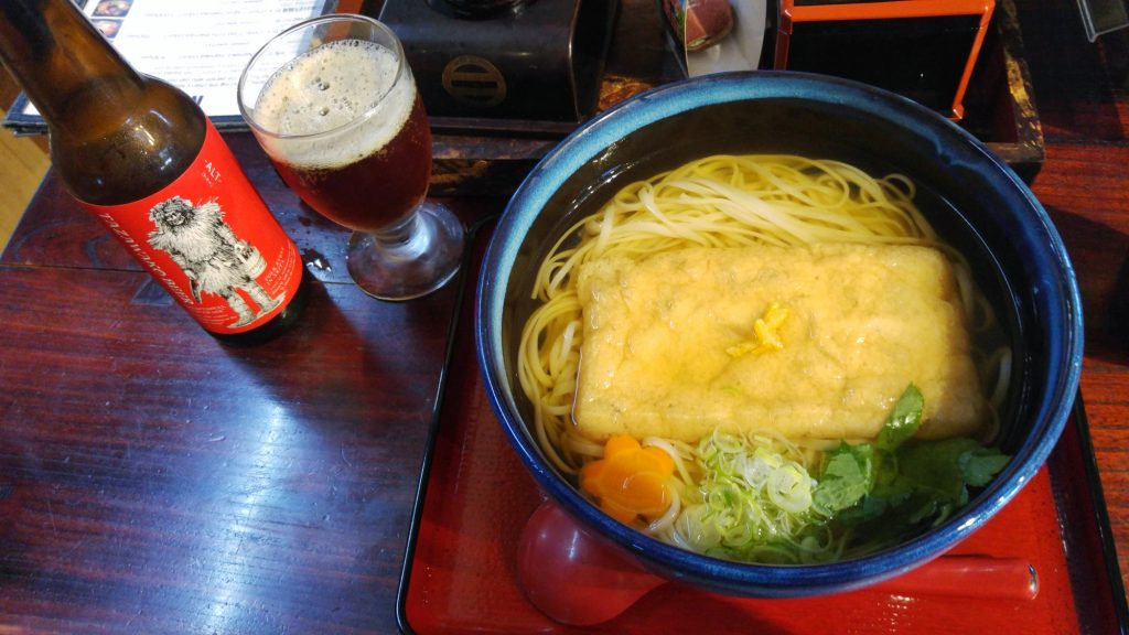 Les udon au tofu