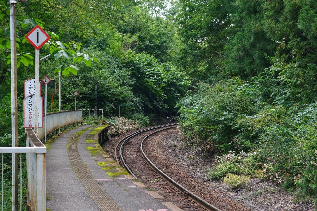 La gare de To-no-Hetsuri