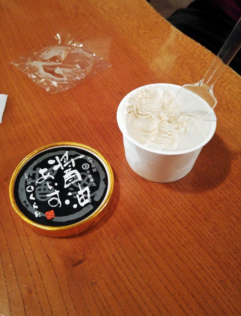 La glace au soja de la fabrique Ando