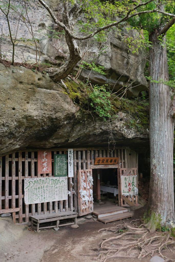Un temple dans une grotte dans les gorges de To-no-Hetsuri