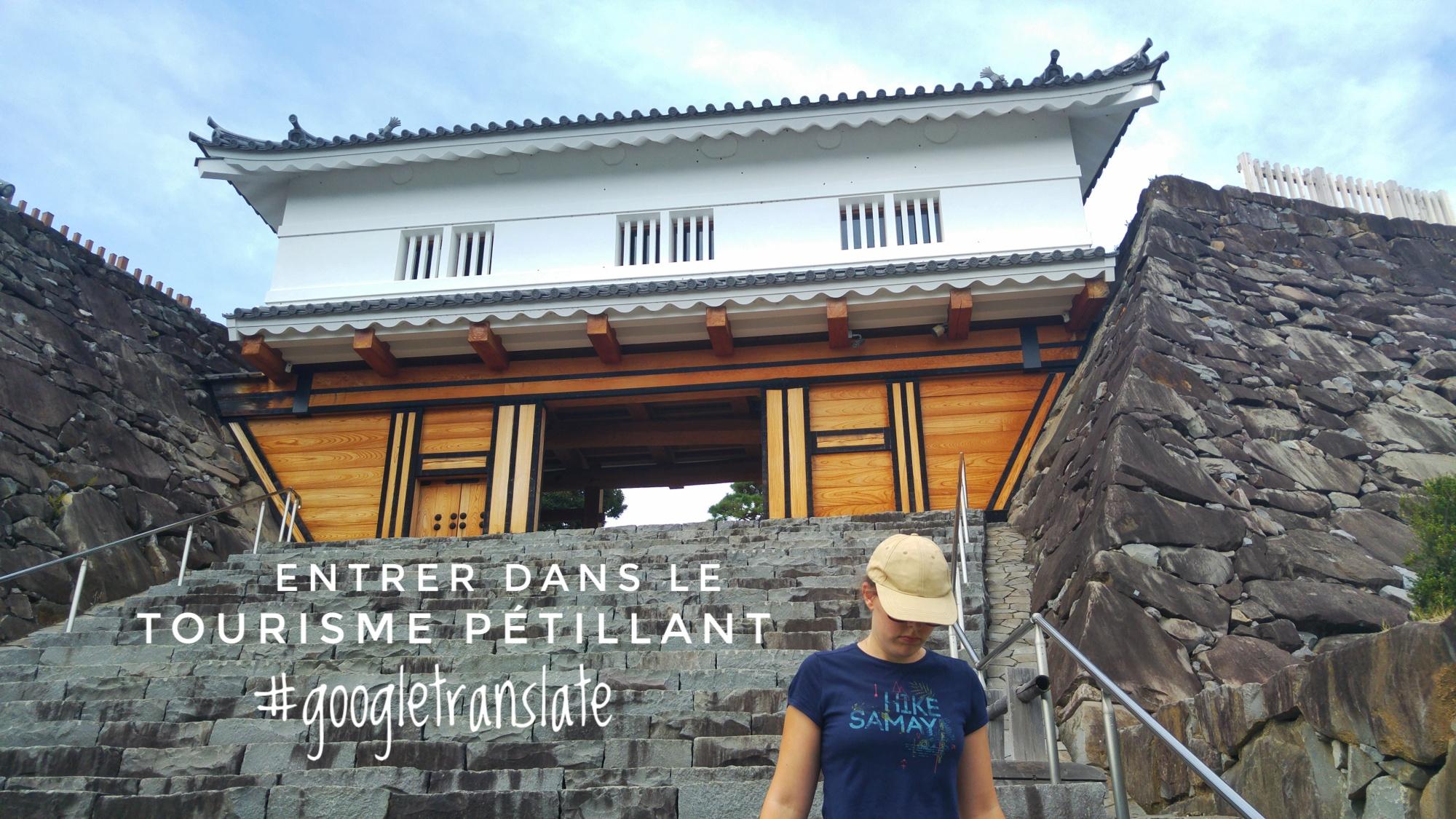 Porte du château de Kofu - citation de Google Translate