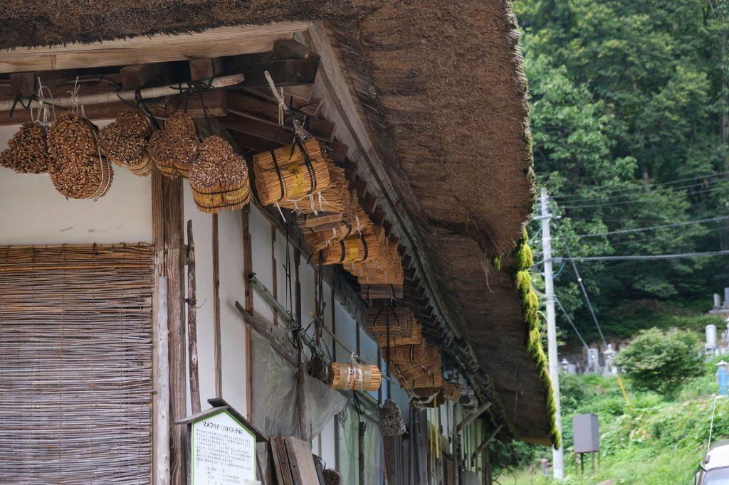 Une maison du village d'Ouchi-juku