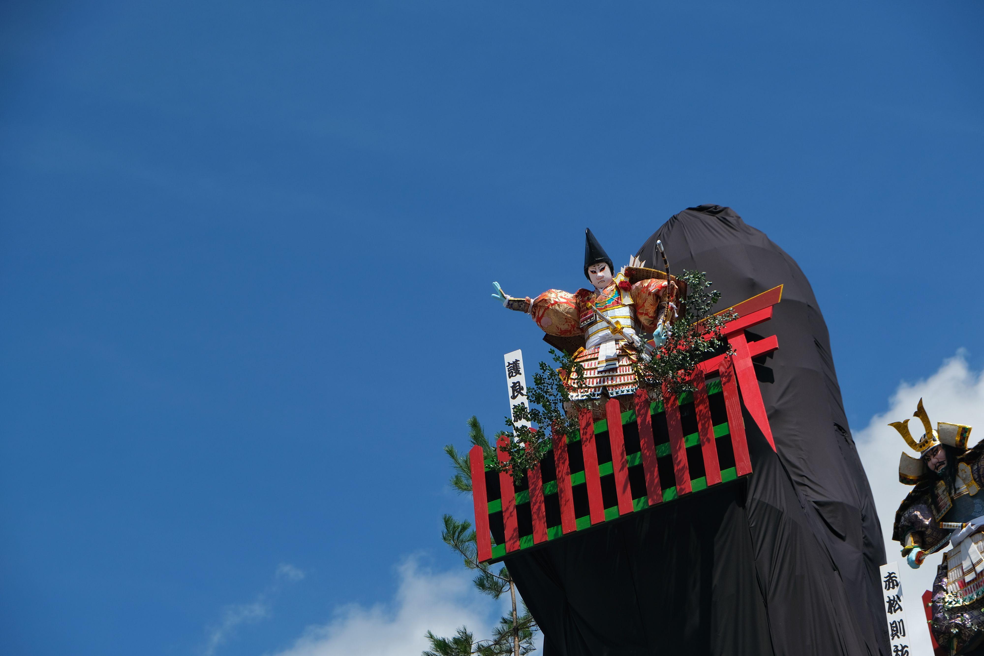 Préparatifs pour un Matsuri à Kakunodate
