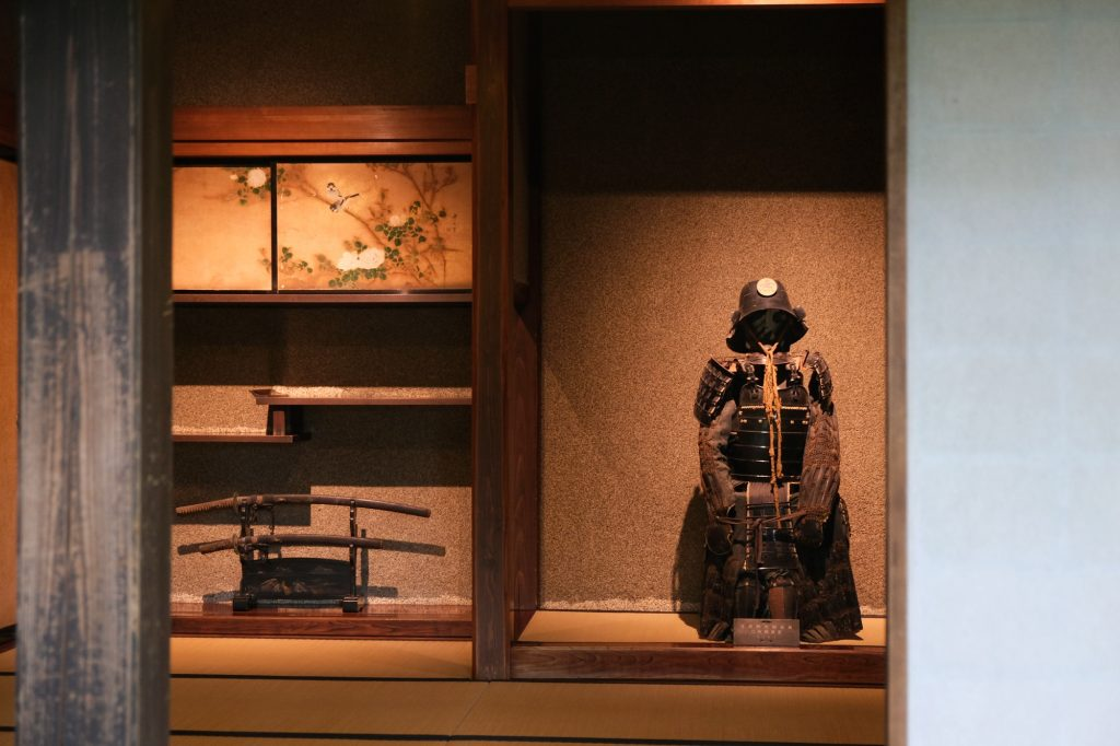 Attirail du samouraï dans le musée de la maison Aoyagi