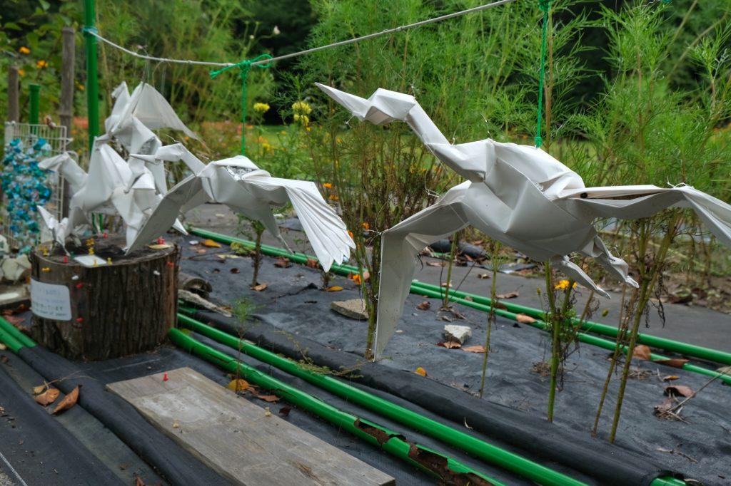 Origami dans le parc de Fukuurajima