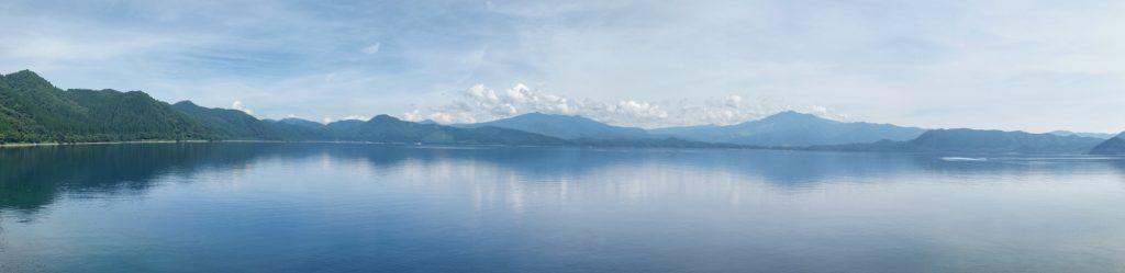 Panorama du lac Tazawa
