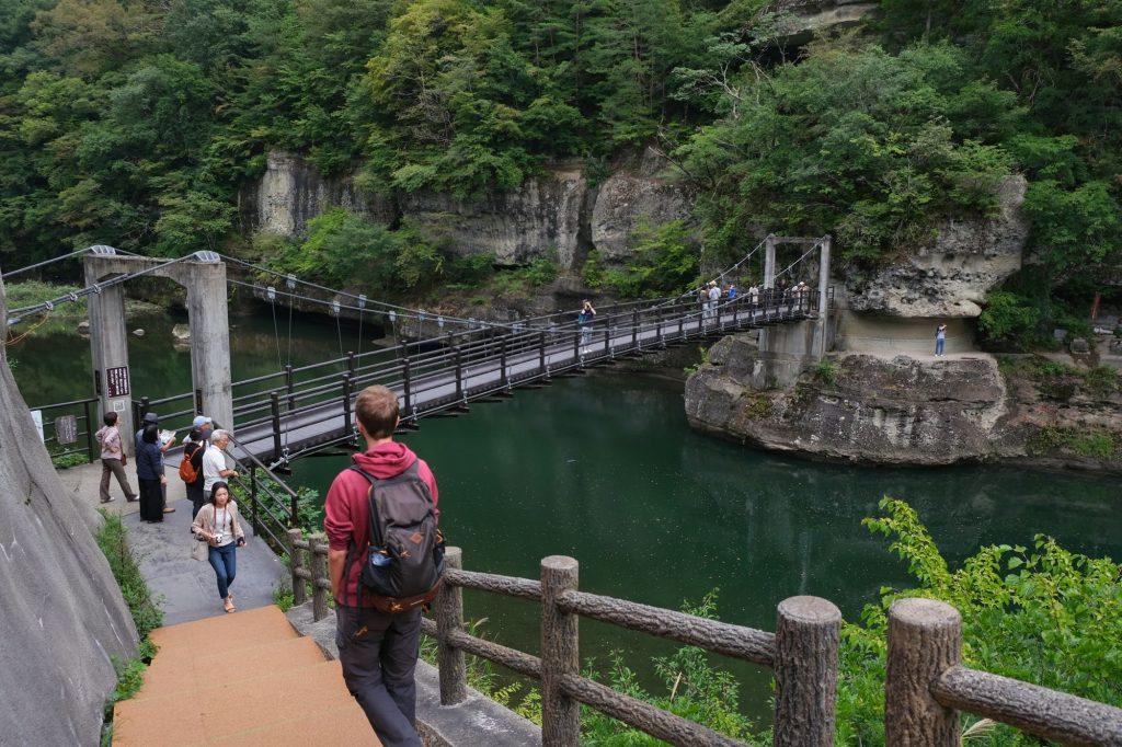 Le pont des gorges de To-no-Hetsuri