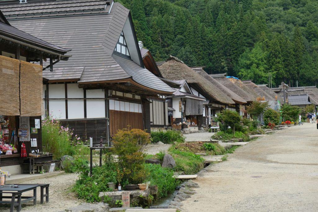 Le village d'Ouchi-juku