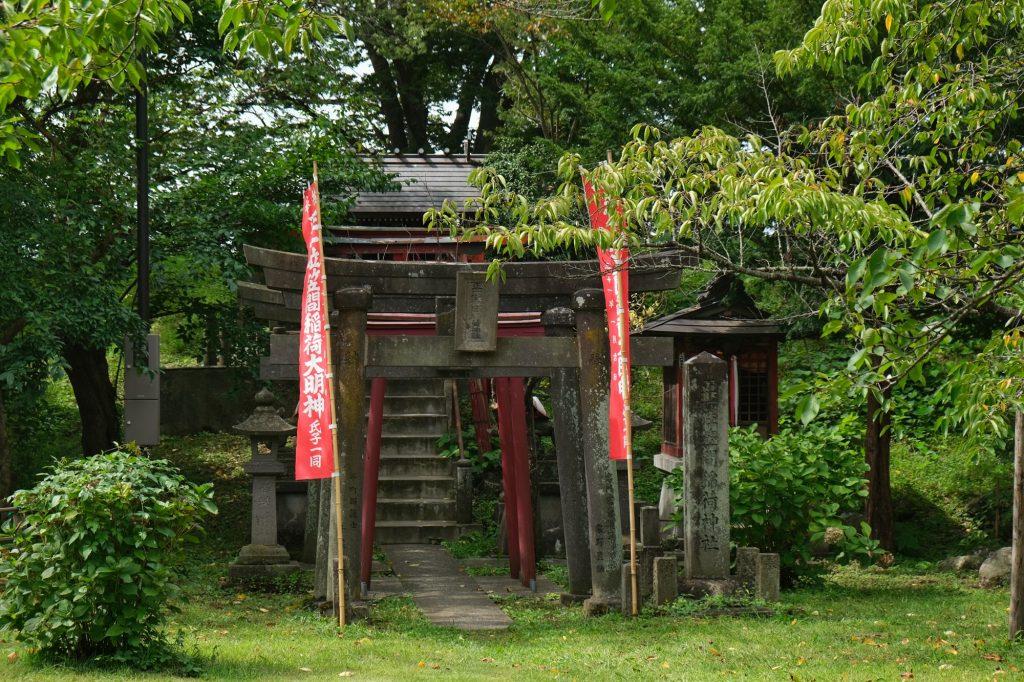Le temple près du château d'Aizuwakamatsu