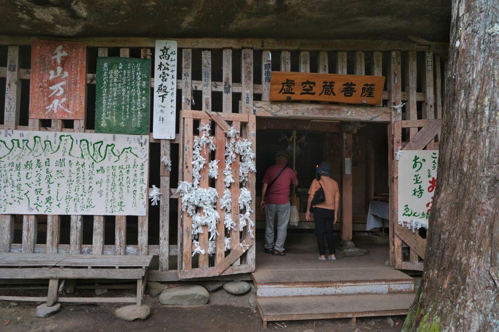 Le temple des gorges de To-no-Hetsuri