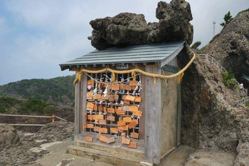 L'autel du temple d'Ishimuro dans la péninsule d'Izu