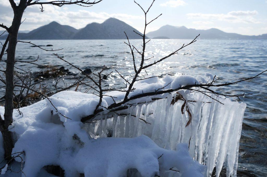 Glace d'Hokkaido