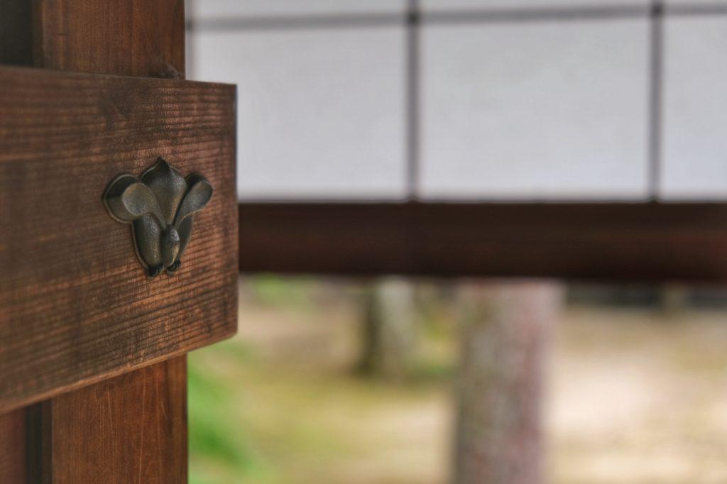 Les cache-clous du Takayama Jinya