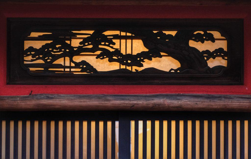 Décoration dans la maison d'une Geisha