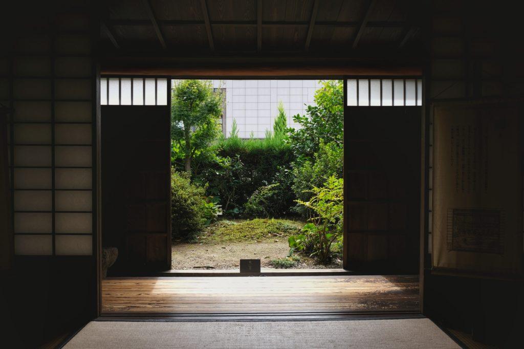 Maison de samouraï à Kanazawa