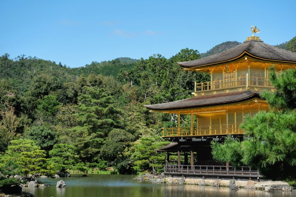 Le Pavillon d'Or de Kyoto