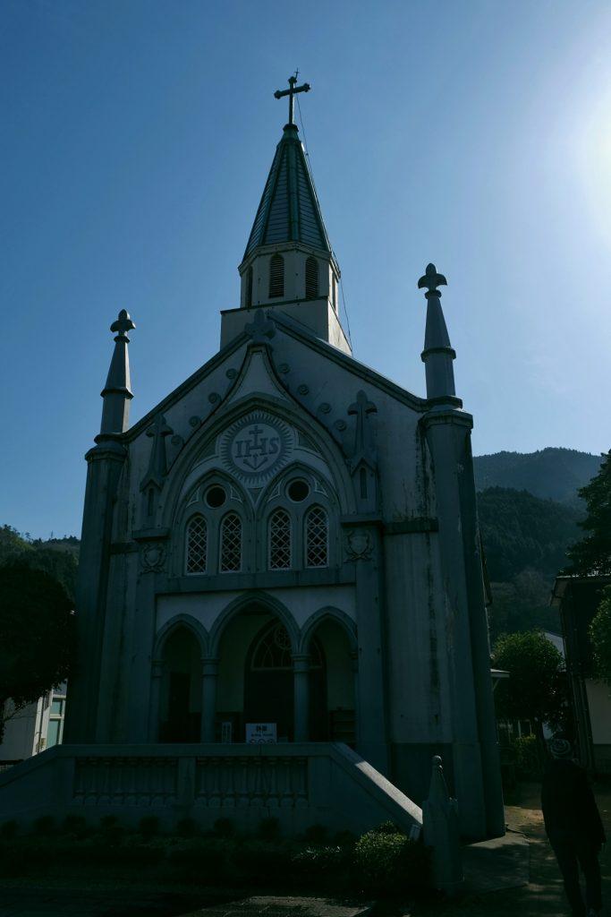 L'église catholique de Tsuwano