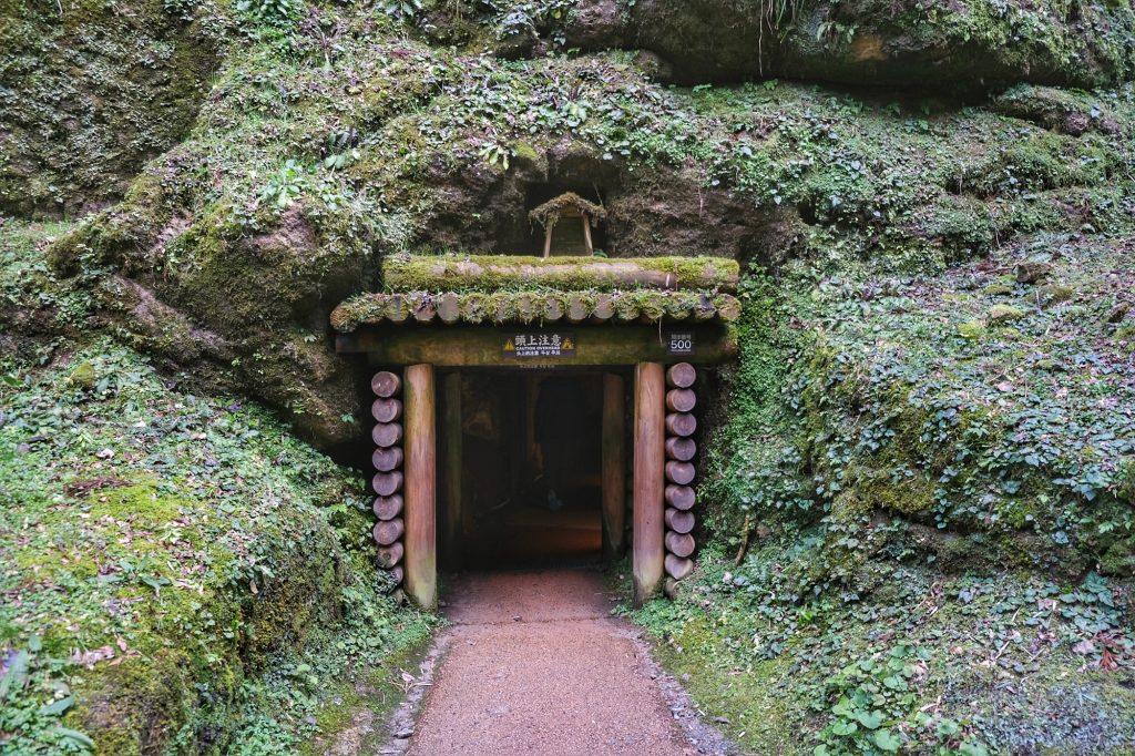 Entrée de la mine d'Iwami Ginzan