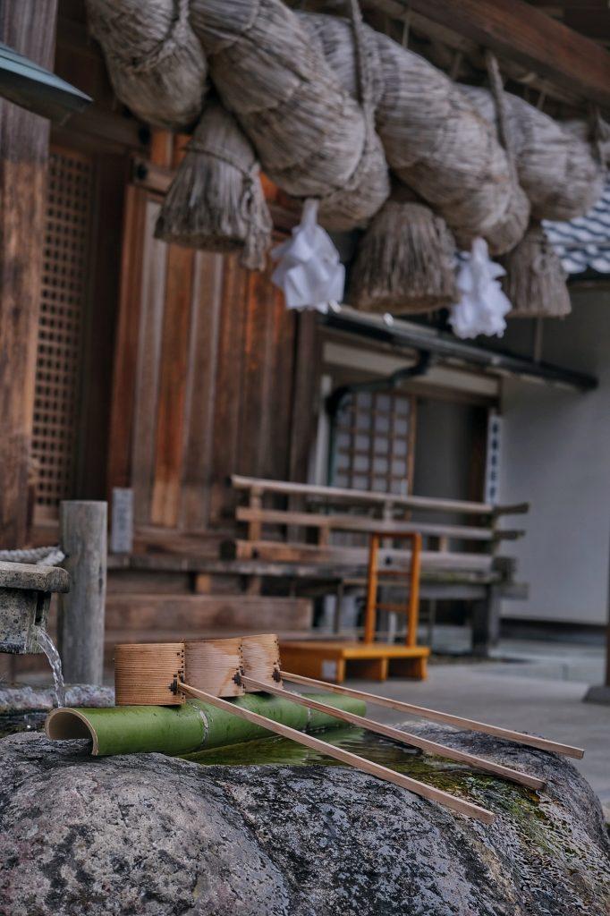 Bassin du temple Kitajama Kokusokan