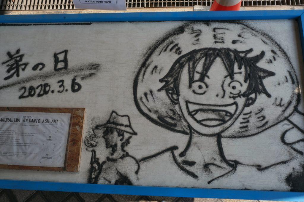 Œuvre d'art en cendres du Sakurajima