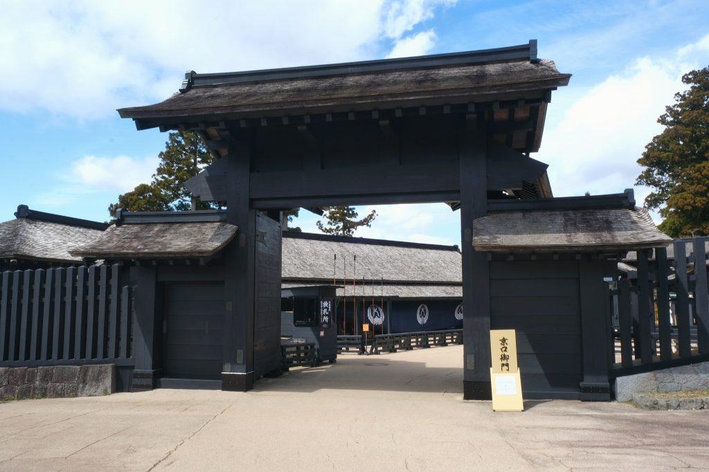 Checkpoint restauré de la route du Tokaido à Hakone