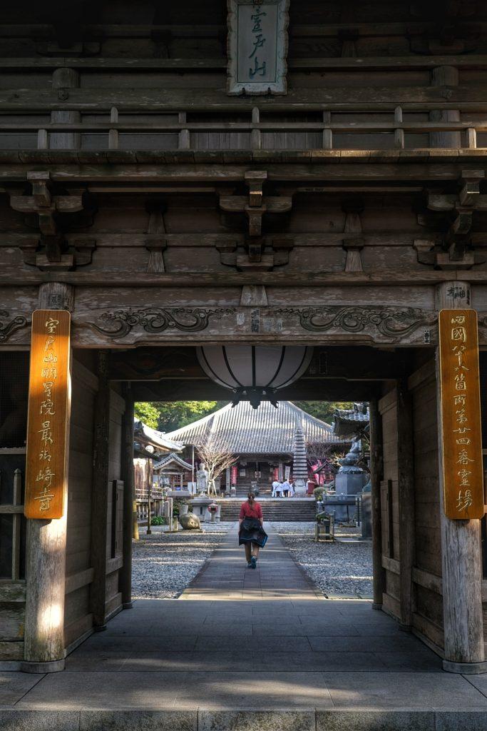 Entrée du 24e temple du pèlerinage de Shikoku : le Hotsumisaki-ji