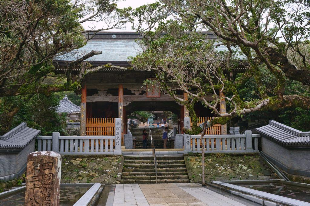 Entrée du 38e temple : le Kongofukuji