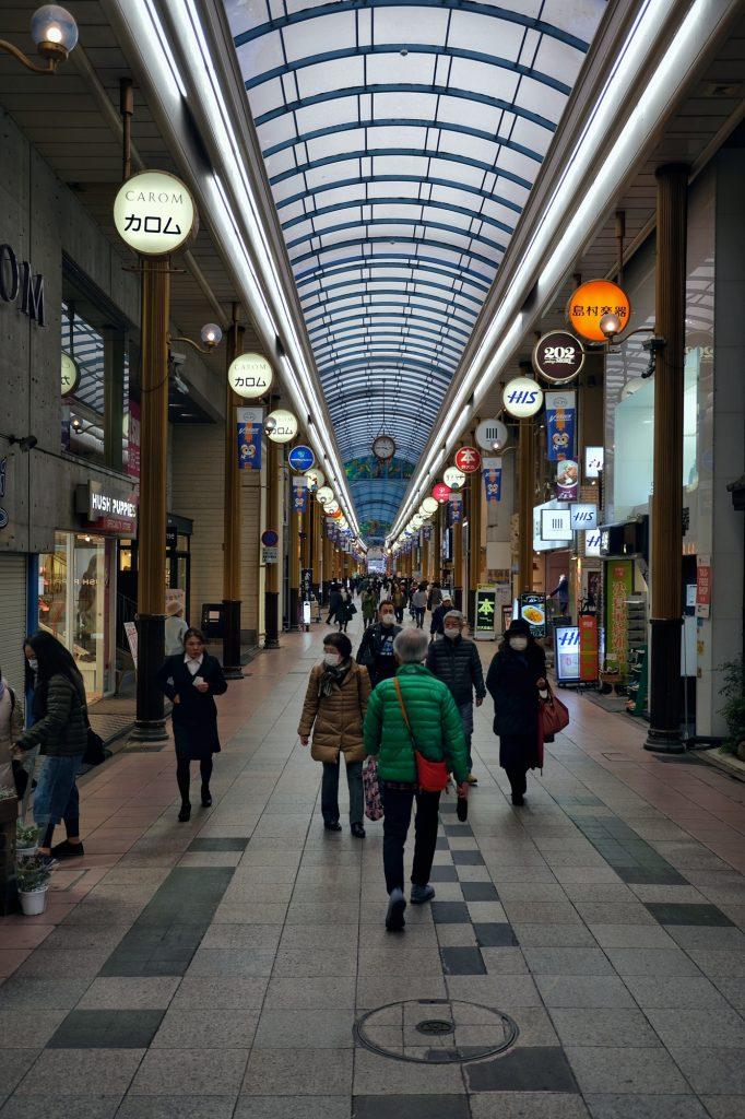 Galerie marchande couverte à Nagasaki