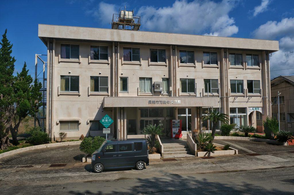 Hôtel de ville actuel de l'île d'Ikeshima
