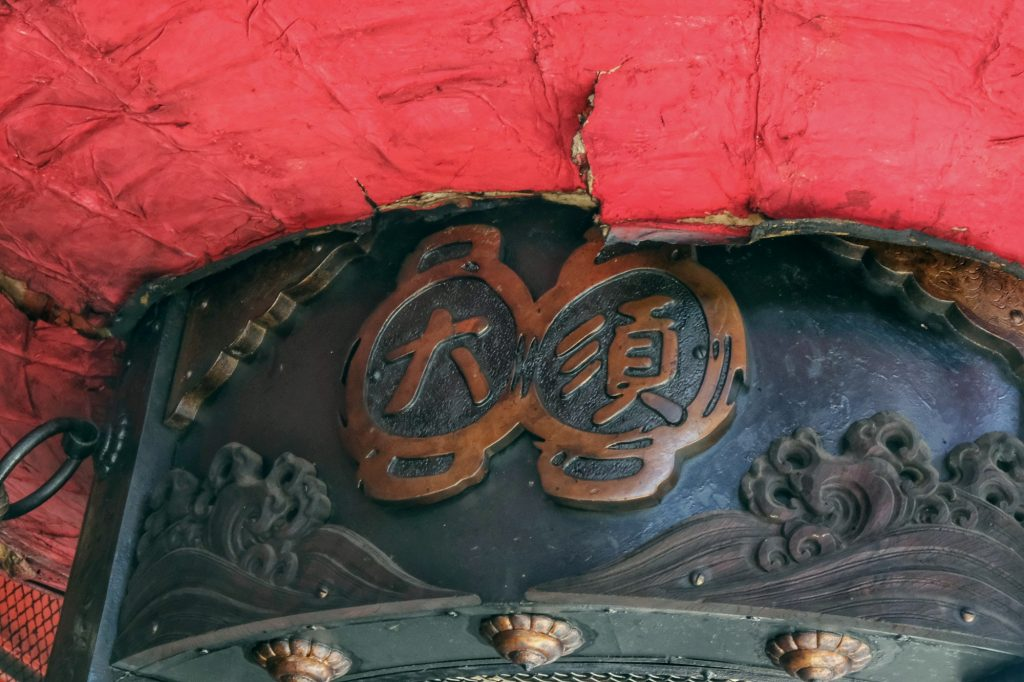 Détail de la lanterne du Osu Kannon de Nagoya