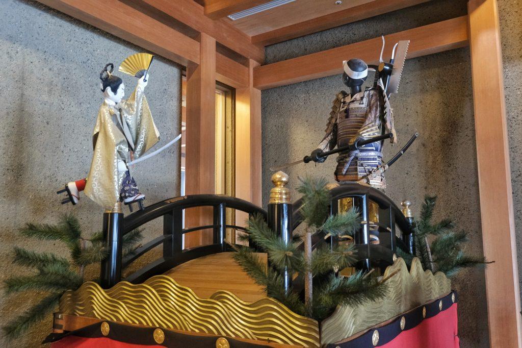 Décor de théâtre nô au théâtre Nogakudo de Nagoya