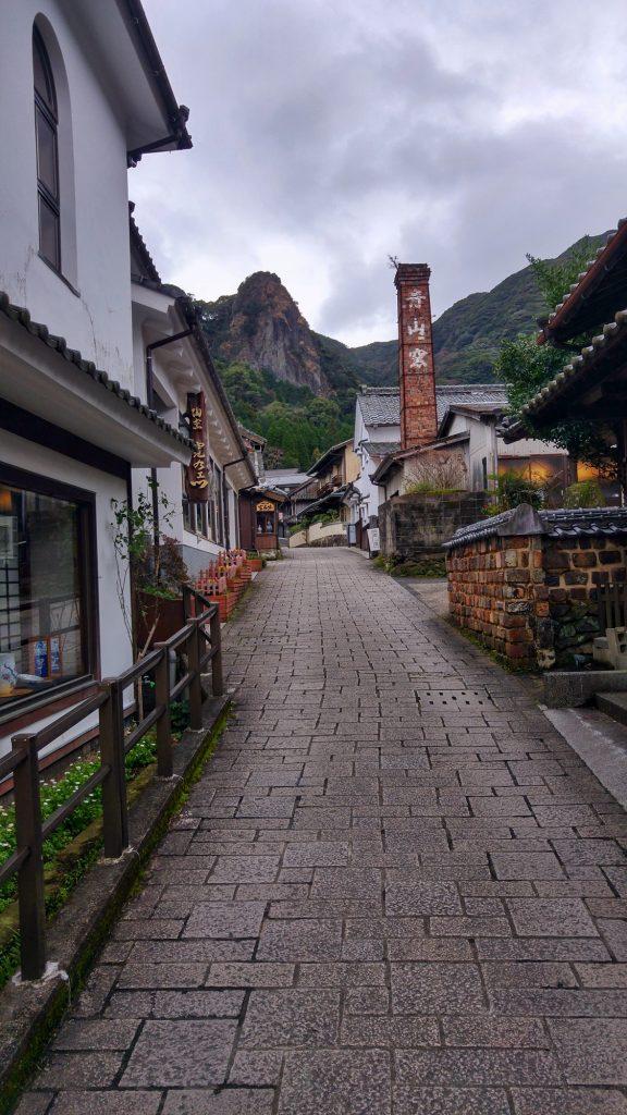 Une rue du village de potiers d'Okachiyama