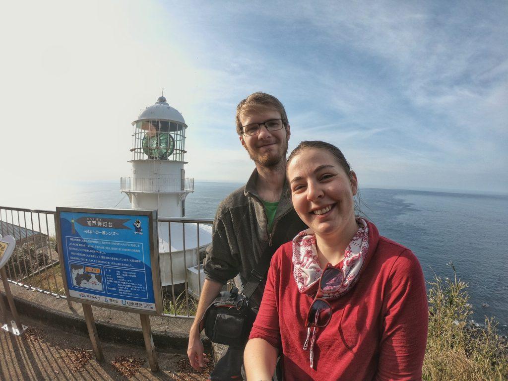 Selfie au phare du cap Muroto