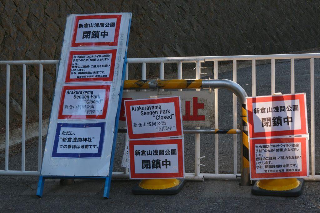 La fameuse pagode, fermée à cause du coronavirus...